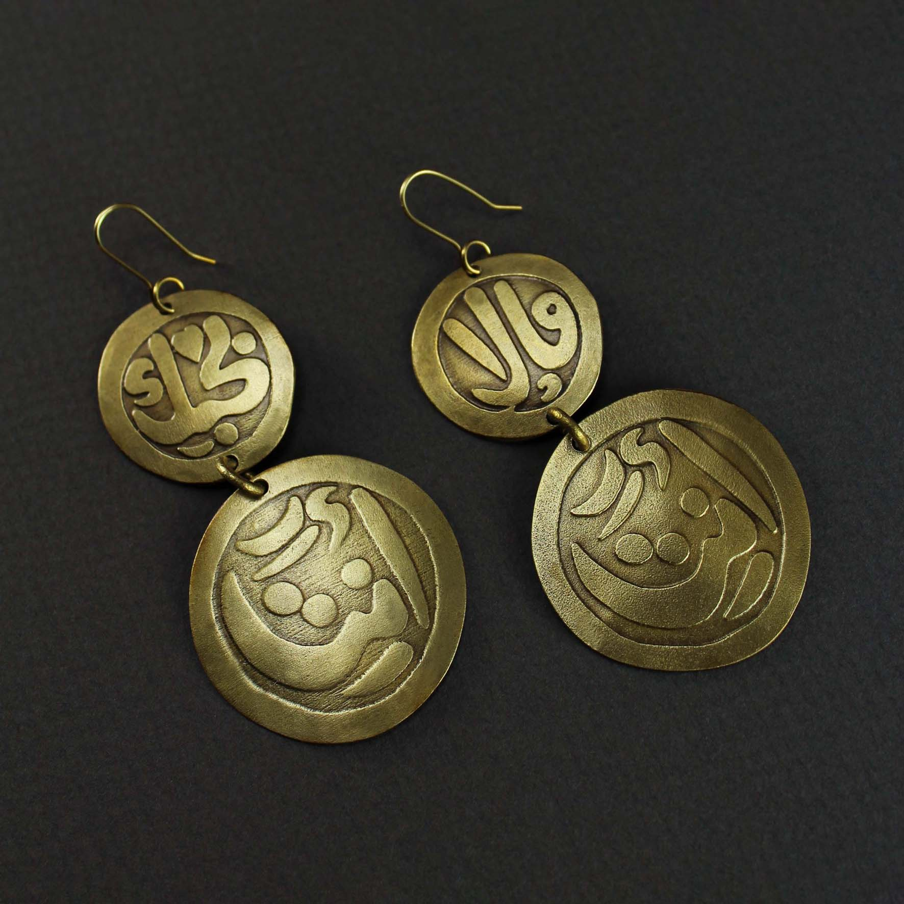 Bahebak Enta Earrings