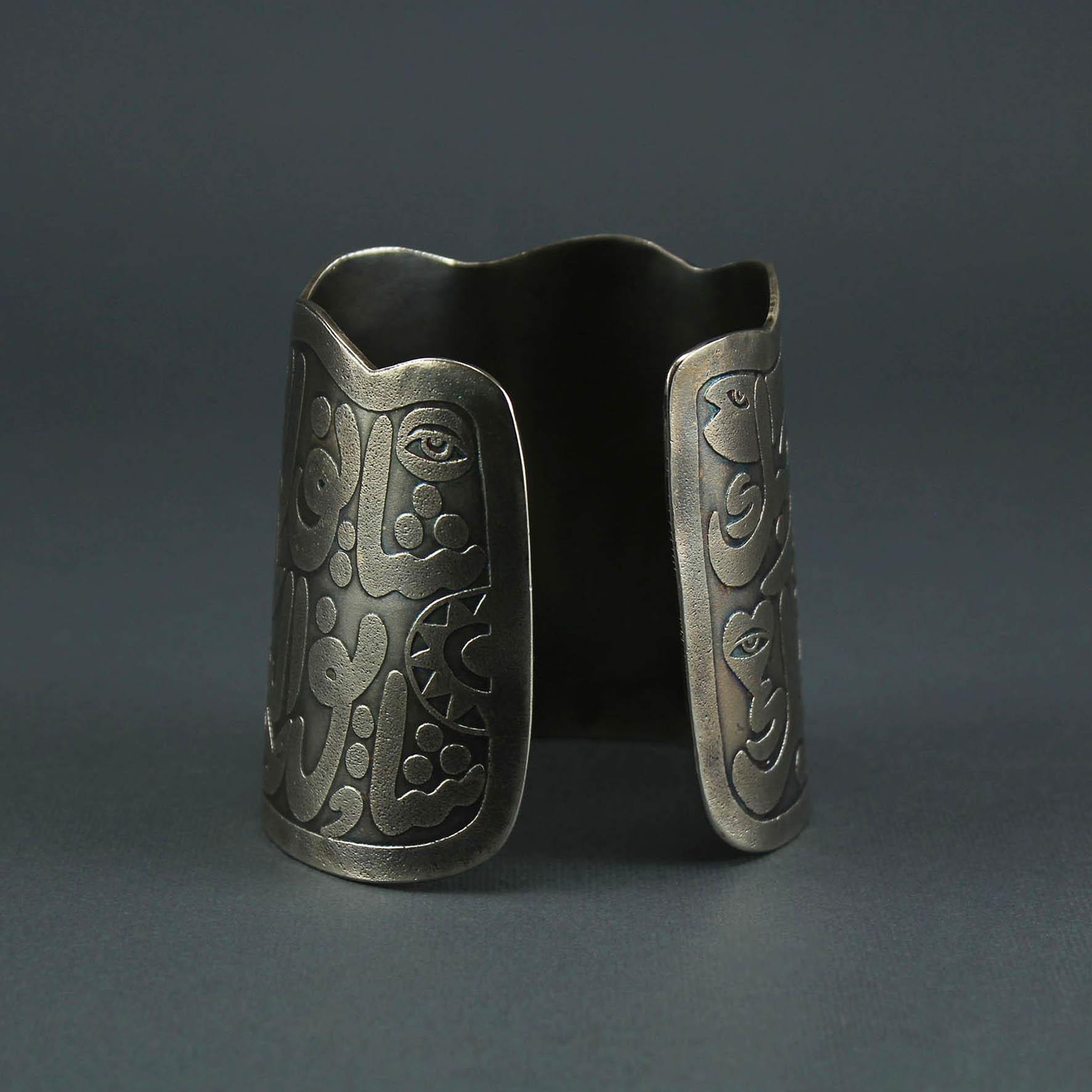 Shayef El-Bahr Bracelet