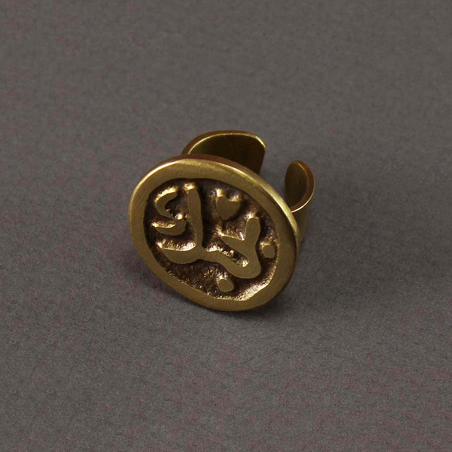 Bahebak Ring