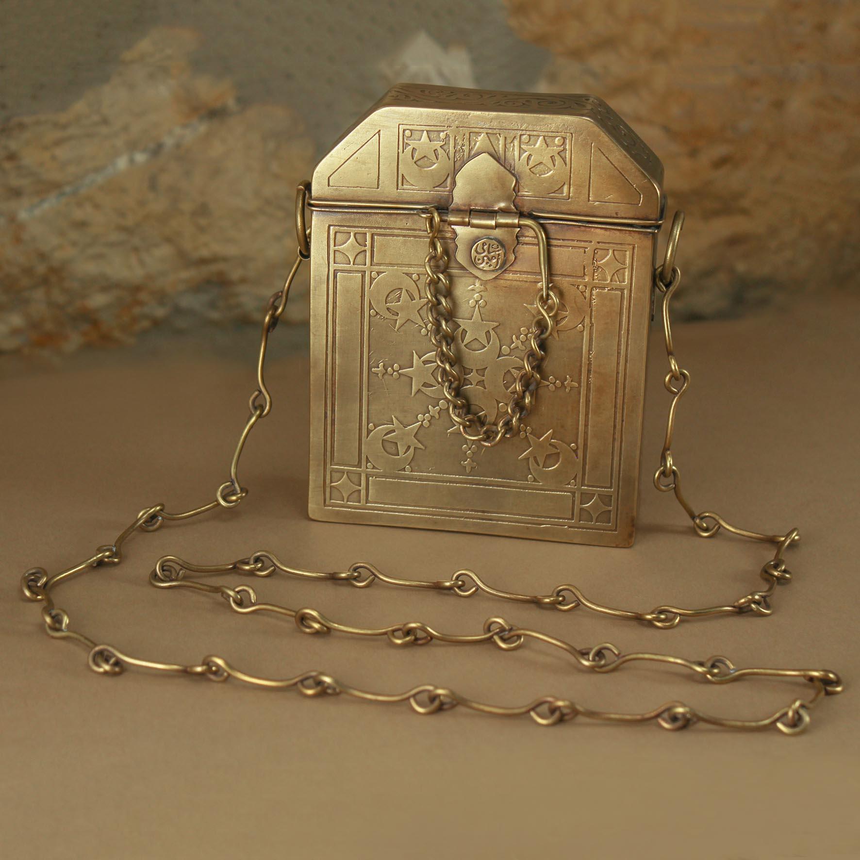 Small Brass Bag