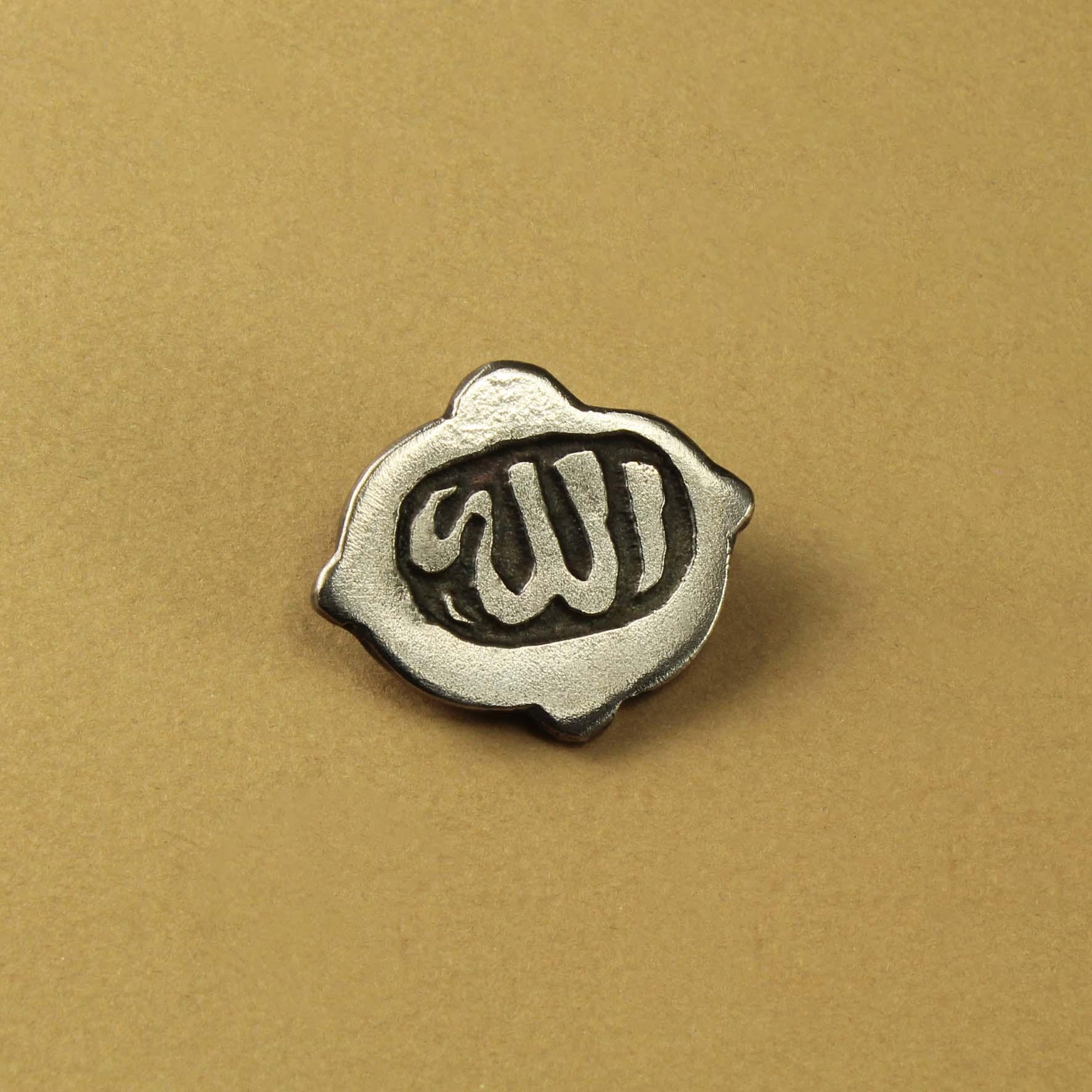 (Allah) Pin