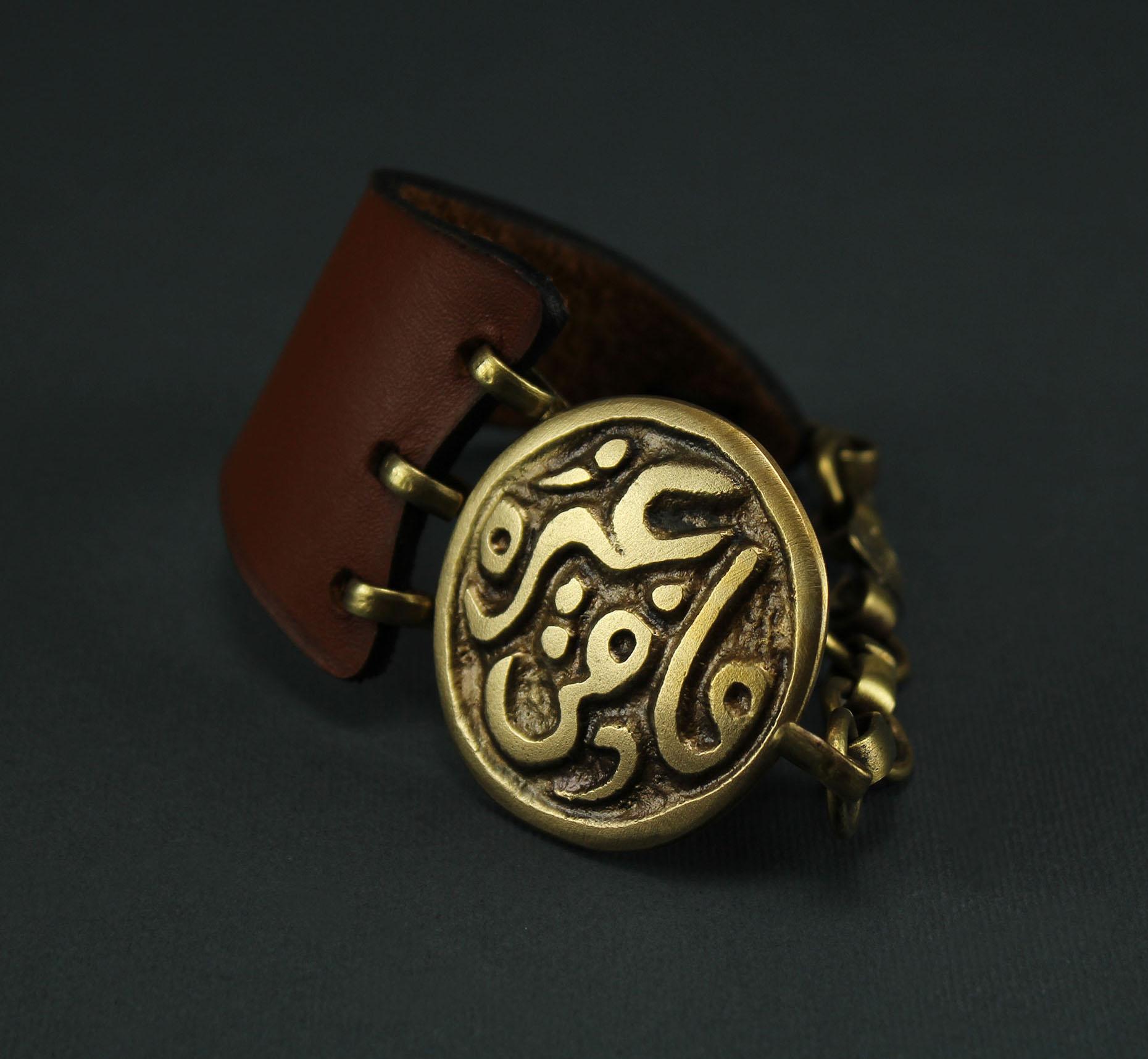 Mafi Ghairo Bracelet