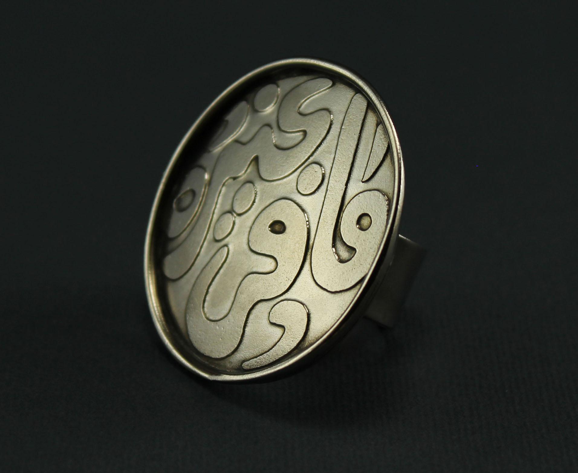 Mafi Ghairo Ring