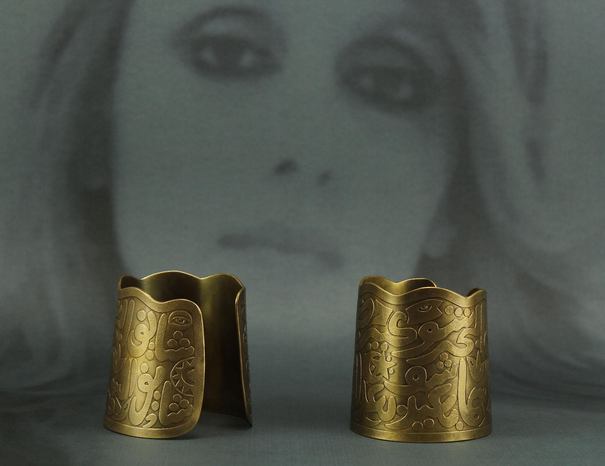 Shayf El-Bahr Bracelet