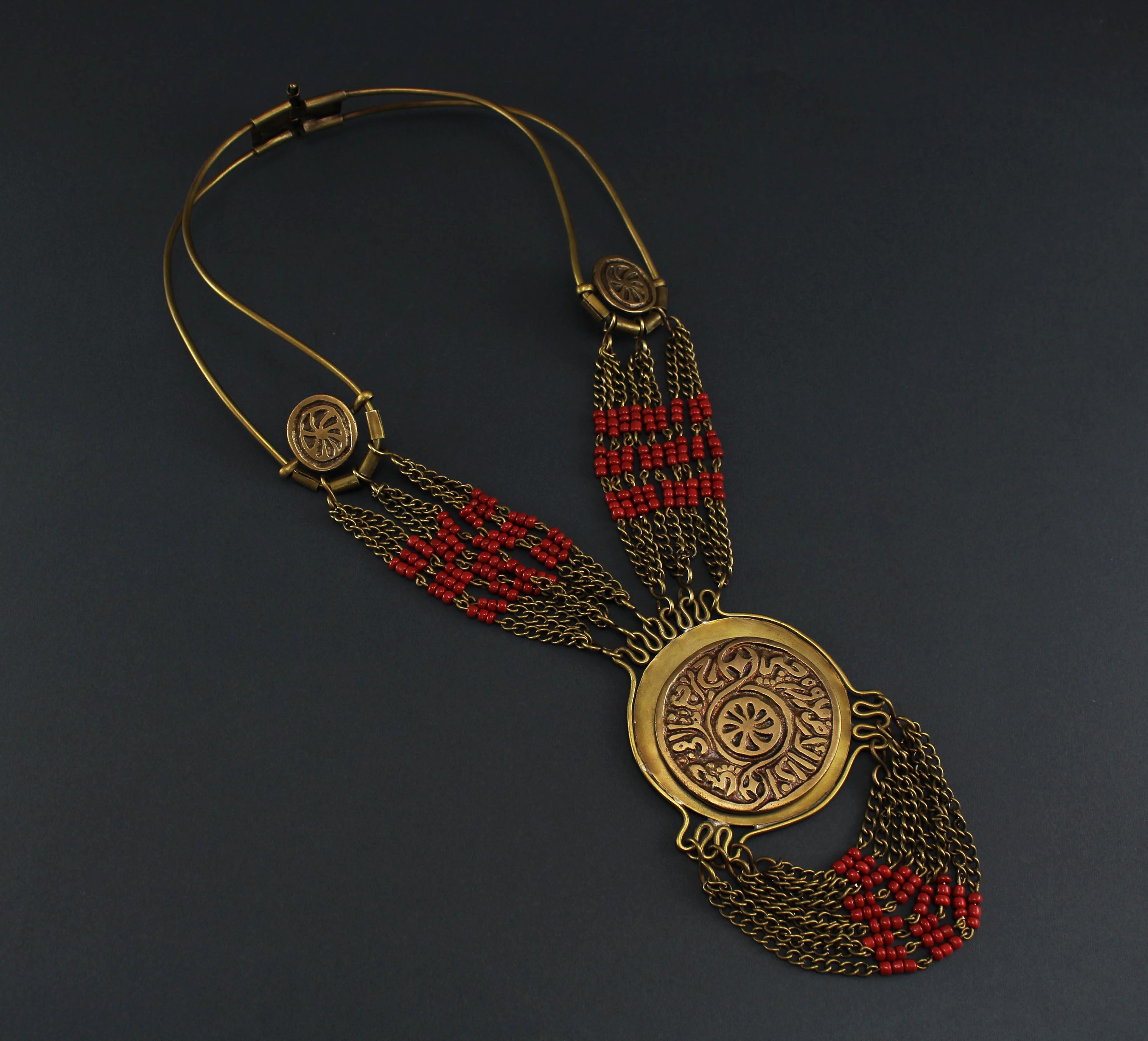 El-Ard Mdwarh Chains Collar
