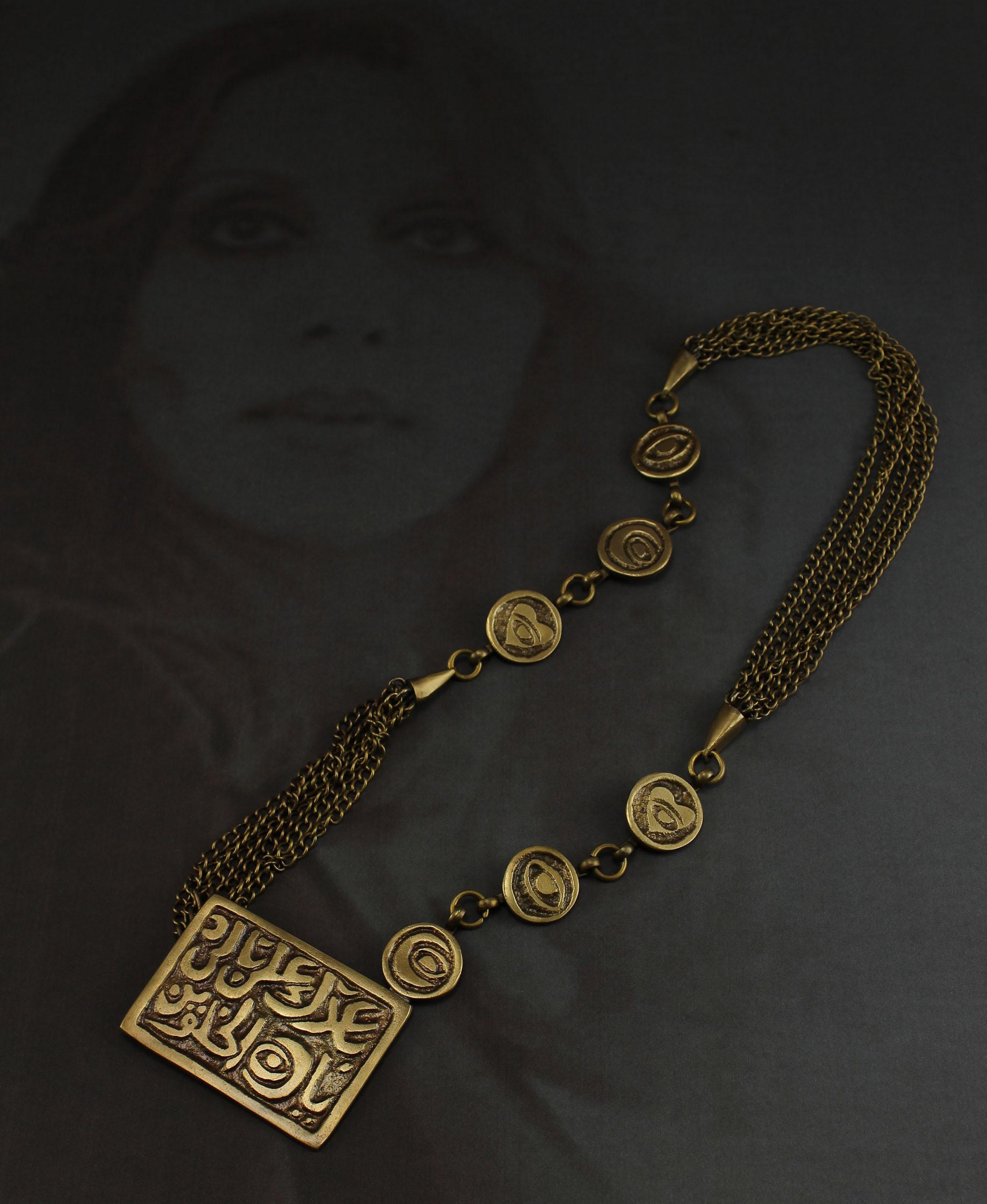 Ya Qamr El- Helween Collar