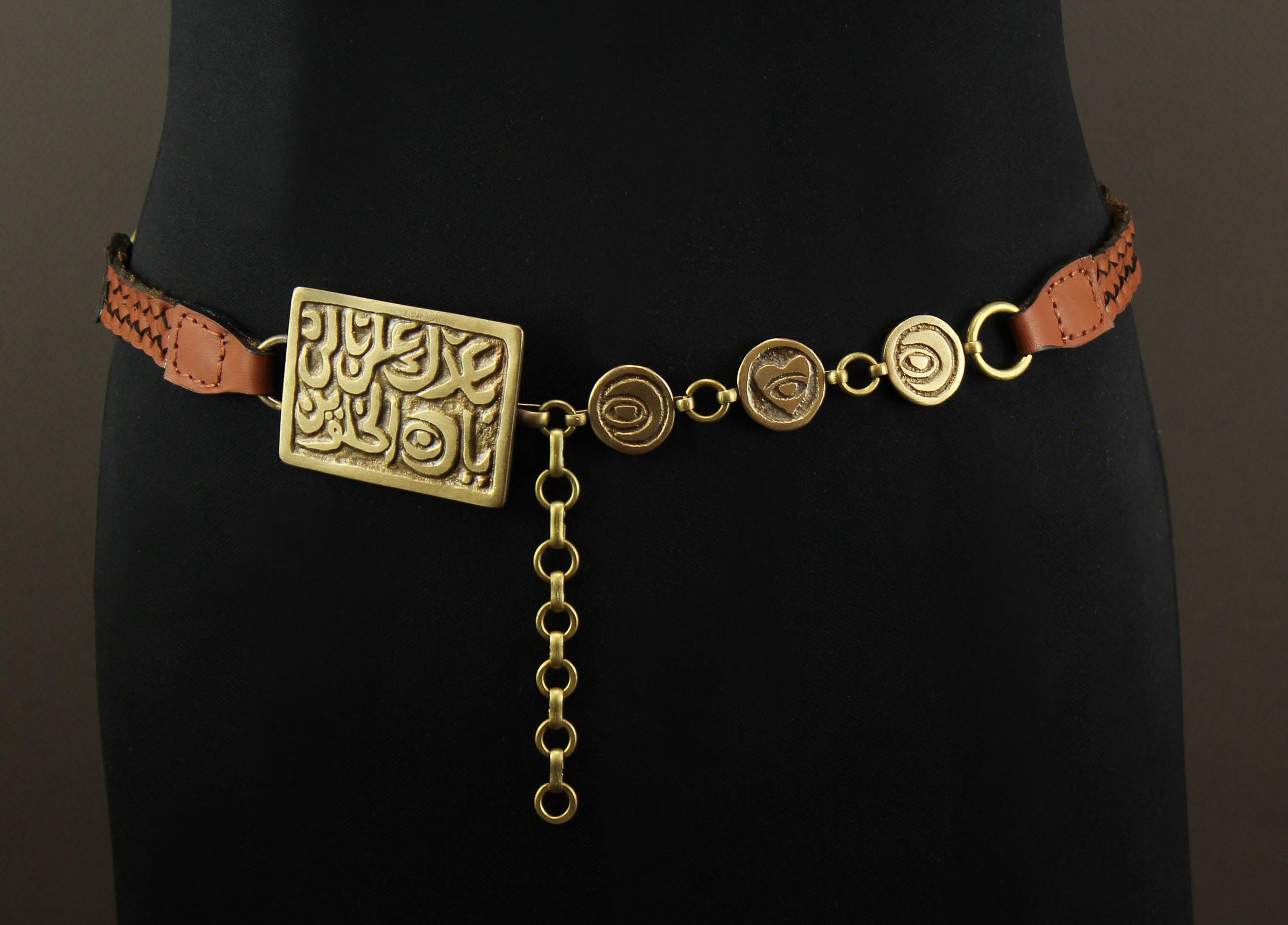 Ya Qamr El- Helween Bellt